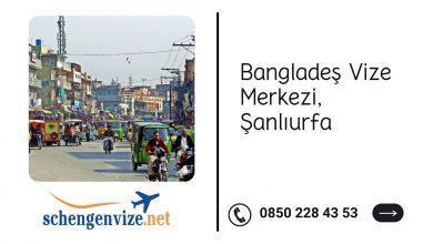 Bangladeş Vize Merkezi, Şanlıurfa