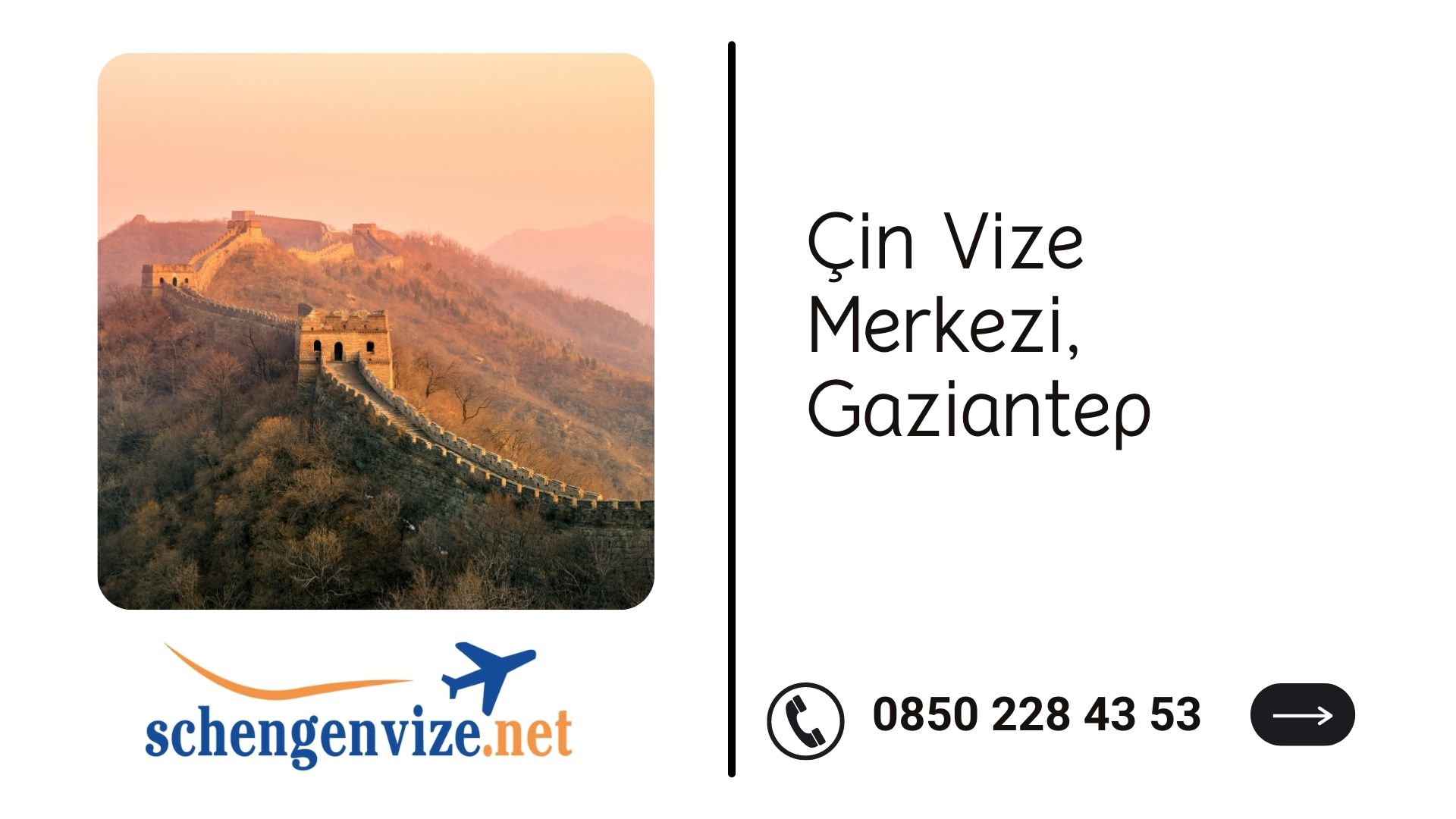 Çin Vize Merkezi, Gaziantep